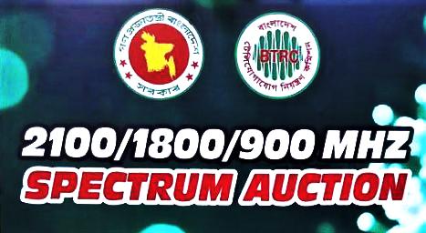 4g-sprectrum-auction-techshohor-feature
