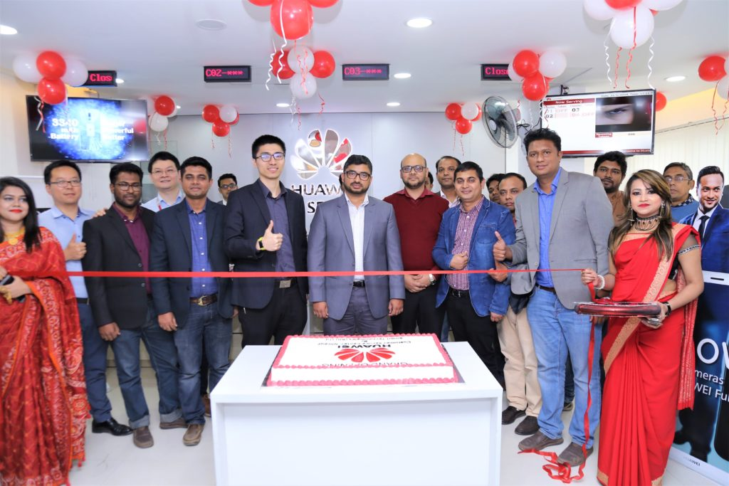 Press-Release-Huaweis-largest-Service-Center-techshohor