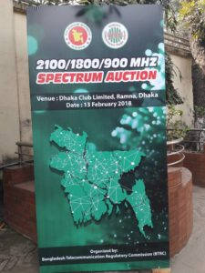 auction-btrc-techshohor