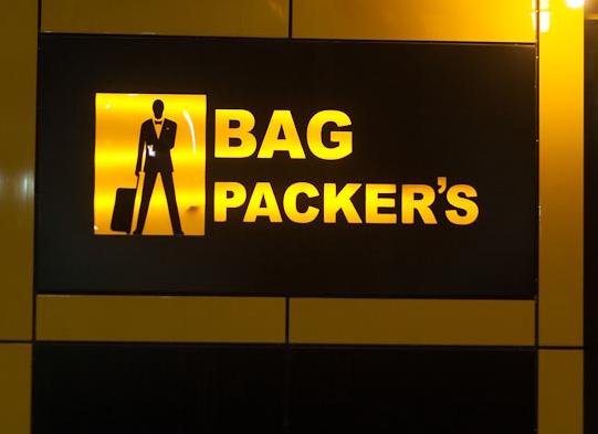 bagpackers-techshohor