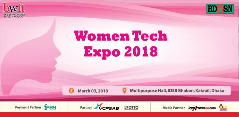women-tech-expo-techshohor