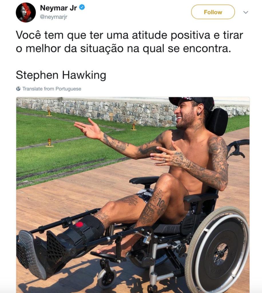neymar-techshoor