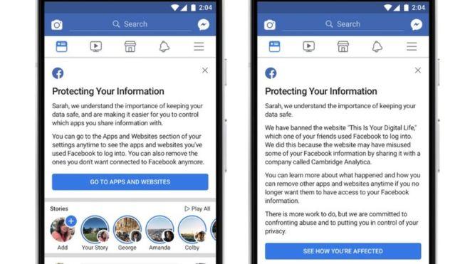 Facebook-PYI-Techshohor