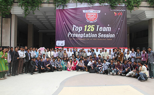 eatl_prothom-alo_apps contest_ Tech Shohor