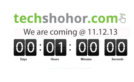 Techshohor countdown