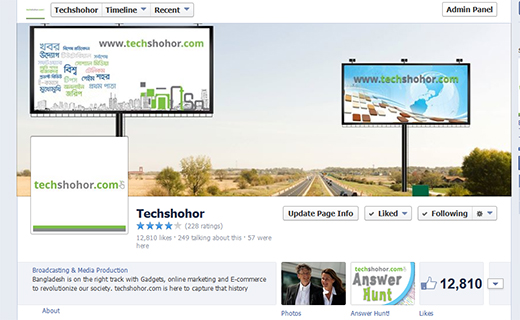 TechShohor Facebook page