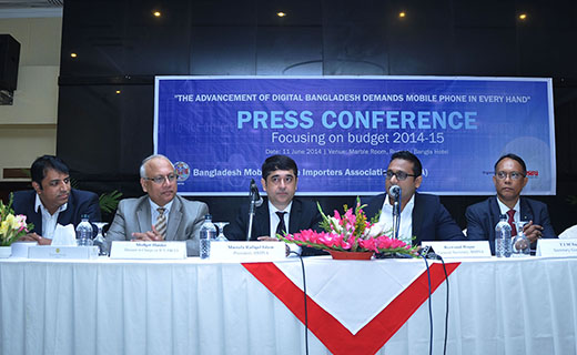 BMPIA focusing on budget press conference-TechShohor