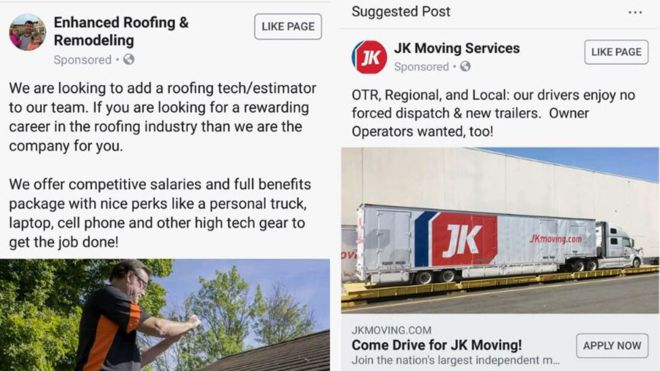 jobs-techshohor